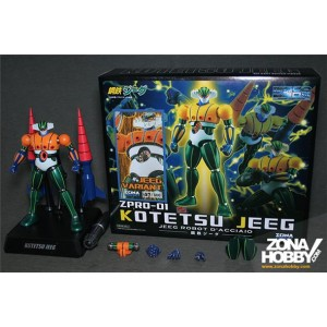 ZPRO-01 KOTETSU JEEG Orange Variant Version Limited 300