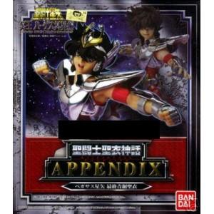 Seiya Pegasus V3 Final Appendix