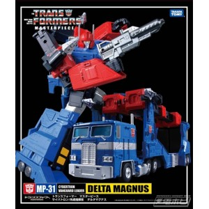 MP-31 Delta Magnus + Metal Coin(Powered Convoy Diaclone)