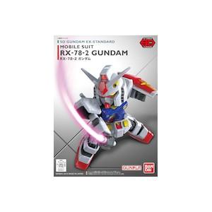 SD EX Standard 001 Gundam RX-78-2