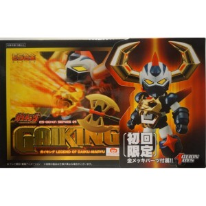 ES-09 Gaiking  + ES-10 Riking & Baliking: Gaiking The Great Set