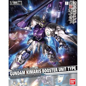 NO Grade 1/100 Gundam Kimaris Booster