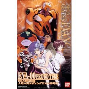 Bandai Plamo Neo Genesis Evangelion Plastic Kit: HG EVA-00 Proto Type Yellow