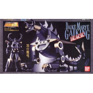 GX-05B Daiku-Maryu Gaiking Black Version (Usato)
