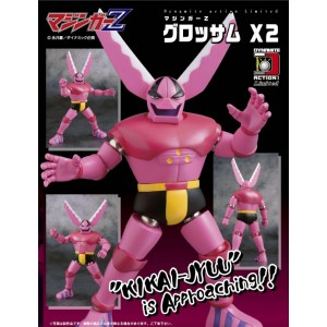 Evolution Toy Dynamite Action No.XX: Mazinger Glossam X2