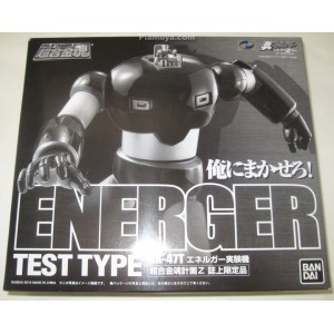 GX-47T Energer Z Test Type Tamashii