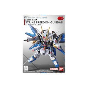 SD EX Standard 006 Gundam Strike Freedom