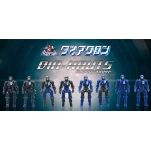 Takaratomy Diaclone Reboot: DA-04 Dia-Nauts Set Takaratomy Mall Exclusive