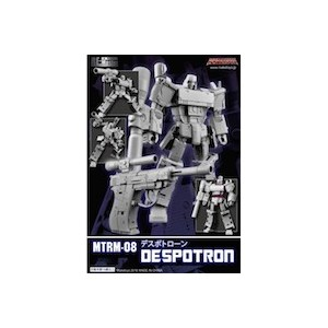 Maketoys RE Master Series: MTRM-08 Despotron Aka Megatron