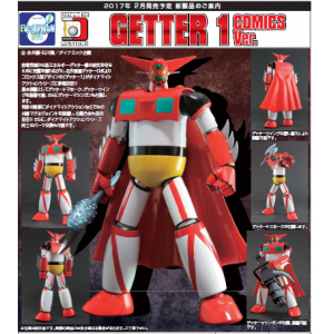 Evolution Toy Dynamite Action No.42: Getter 1 Comic Version