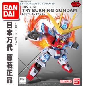 SD EX Standard 011 Gundam Try Burning
