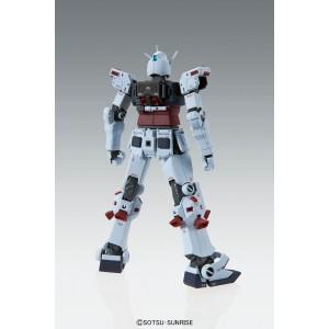 Bandai Gunpla Master Grade MG 1/100 Gundam Full Armor Thunderbolt Ver Ka