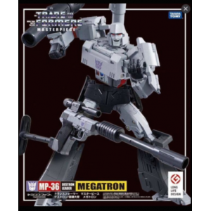 Takaratomy Transformers Masterpiece MP-36 Megatron Ver.2.0
