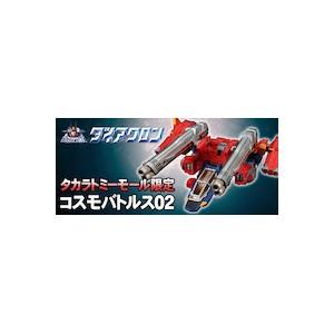 Takaratomy Diaclone Reboot: DA-07 Cosmo Battles V2 for DA-01 Dia Battles V2