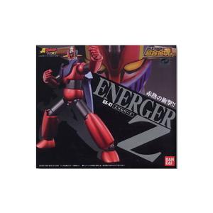 GX-47 Shin Energer Z