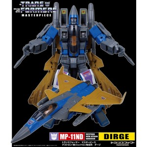 MP-11ND Dirge  Takaratomy Mall Exclusive