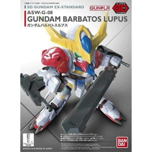 SD EX Standard 014 Gundam Barbatos Lupus