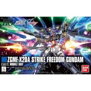Bandai Gunpla High Grade HGCE 1/144 Gundam Strike Freedom 'Revive'