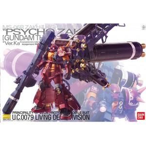 MG 1/100 Psycho Zaku Thunderbolt Ver.Ka