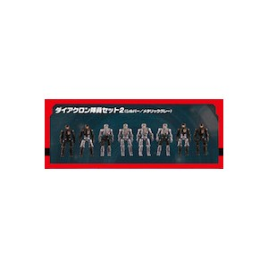 Takaratomy Diaclone Reboot: DA-04-2 Dia-Nauts Set 2 Takaratomy Mall Exclusive