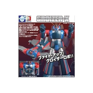 Evolution Toy Dynamite Action Hybrid NO-04 Gloyzer X