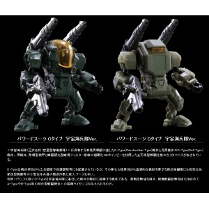 Takaratomy Diaclone Reboot: DA-10 Powered Suit Type C & D Set Space Marine Version Takaratomy Mall Exclusive