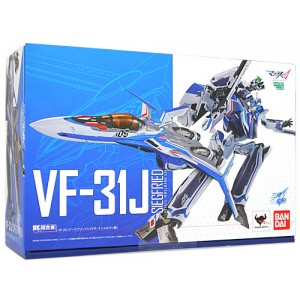 Macross Delta VF-31J Siegfried Hayate Immelmann Use