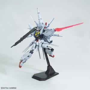 MG 1/100 Gundam Providence