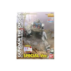 MG 1/100 Gundam RX-78-2 'Origin' Special Edition