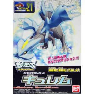 Bandai Plamo Pokemon 21 Kyurem
