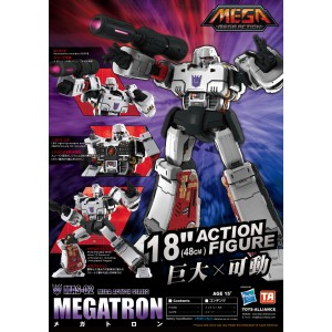 Toys Alliance Mega Action Series MAS-02 Transformers Megatron 48 cm