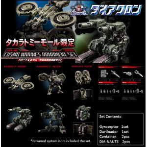Takaratomy Diaclone Reboot: DA-16 Powered System Cosmo Marines Armament Set