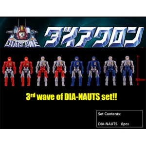 Takaratomy Diaclone Reboot: DA-04-3 Dia-Nauts Set Takaratomy Mall Exclusive