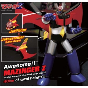Future Quest Chogokin Mazinger Z 40 cm With Extra Parts