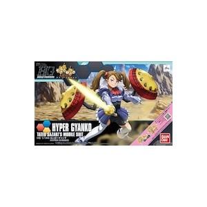 Bandai Gunpla High Grade  HGBF 1/144 Hyper Gyanko