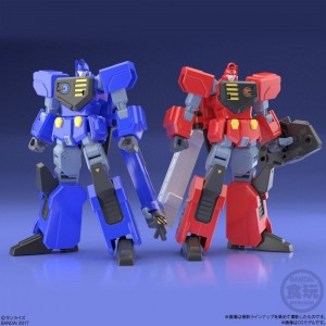 Bandai Super Mini-Pla King Of Brave Gaogaigar: Choryujin