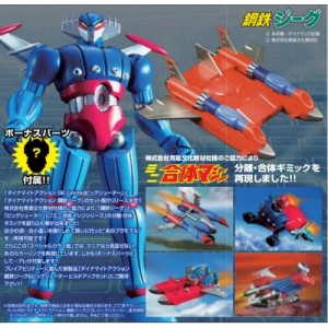 Evolution Toy Dynamite Action Kotetsu Jeeg With Big Shooter Build Up Set Special Color With Bonus Parts
