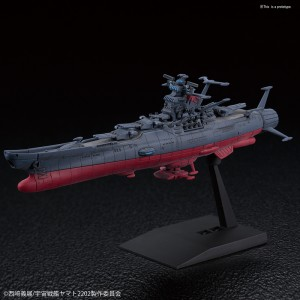 Bandai Plamo YAMATO 2202 Space Battleship Yamato Mecha Collection No.02