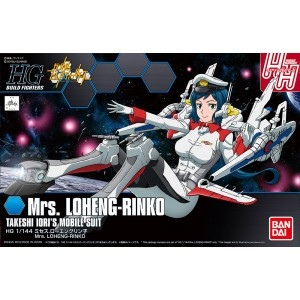 HGBF 1/144 Build Fighter MRS Loheng Rinko