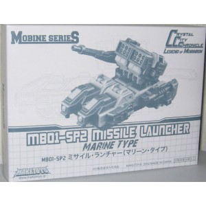 Maketoys Mobine Series Missile Launcher 'Marine Type' + Powercore Steelshot (Usato)