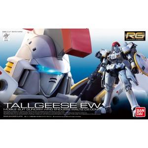 Bandai Gunpla Real Grade RG 1/144 Tallgeese EW