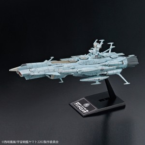 Bandai Plamo YAMATO 2202 Andromeda Mecha Collection No.01