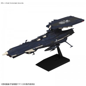 Bandai Plamo YAMATO 2202 Apollo Norm AAA-3 Mecha Collection No.04