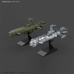 Bandai Plamo YAMATO 2202 Guyzengun Ship 2-Pack Mecha Collection No.SP