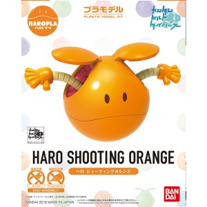 Bandai Gunpla Haropla: Haro Shooting Orange