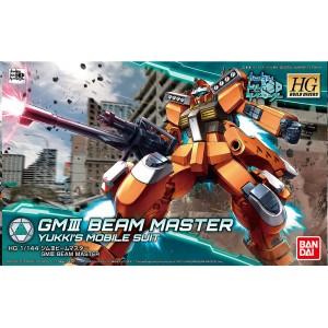HGBD 1/144 Build Divers GM III Beam Master