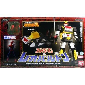 GX-33 Spiderman & Leopoldon (Aperto per Controllo)