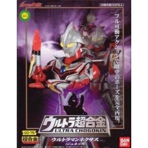 GD-75 Ultra Chogokin: Ultraman Nexus