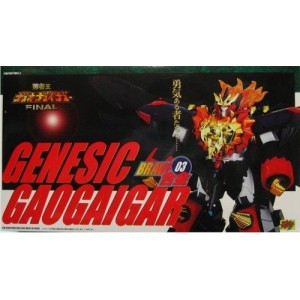 CMS Brave-03 King Of Brave Genesic Gaogaigar(Usato)