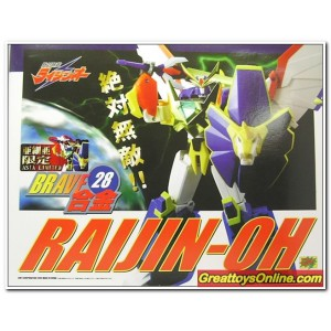 "Brave-28 Eldran Raijin-Oh ""Metallic Version Asia Limited"""